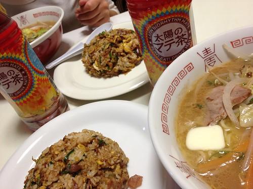 マテ茶と炒飯とラーメン