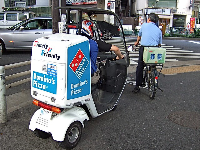 Iowa-City Pizza Delivery - Order Domino's Now! - Pizza Places And