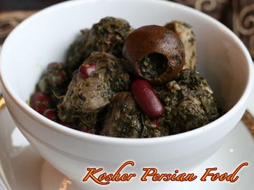 Kosher persian food blog forumfinder Choice Image