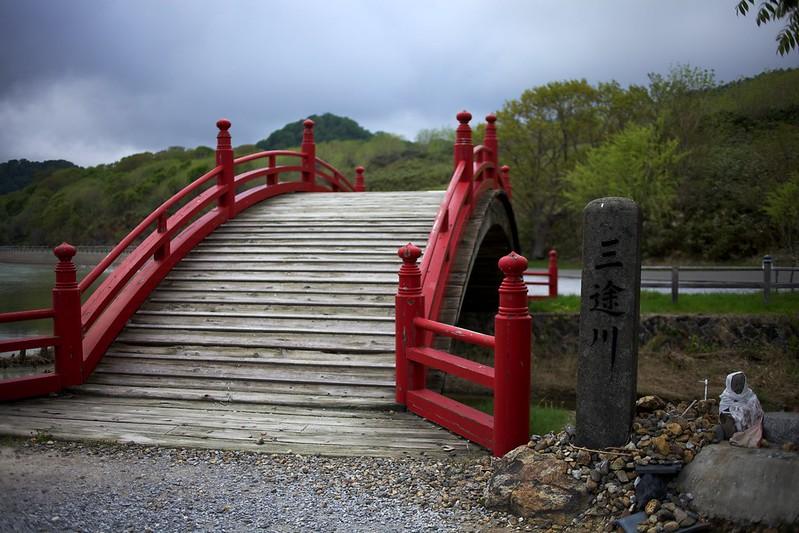 青森2012 三途川