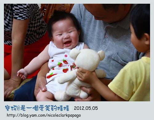 是一個愛笑的娃娃