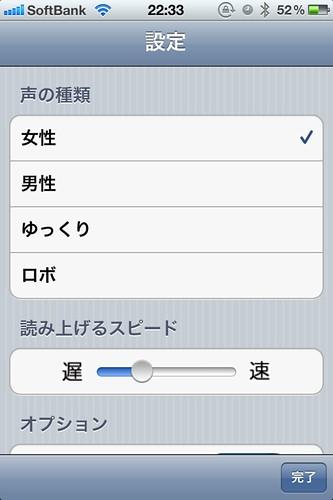 web_reader03