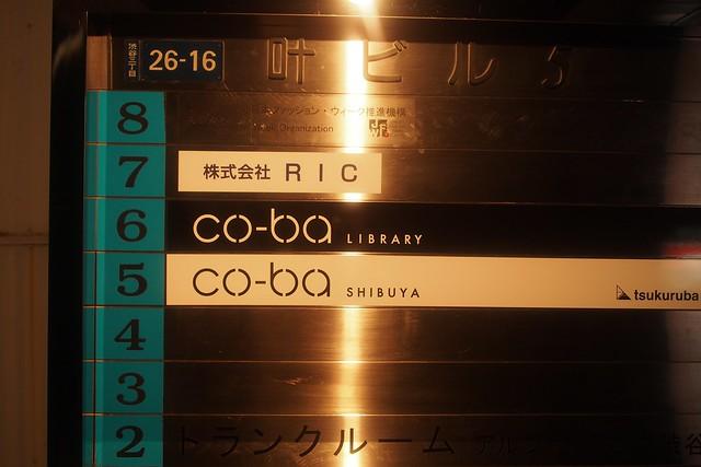 co-ba shibuya