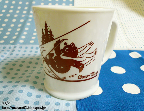 Fire King BOSCO BEAR Skiing mug 6