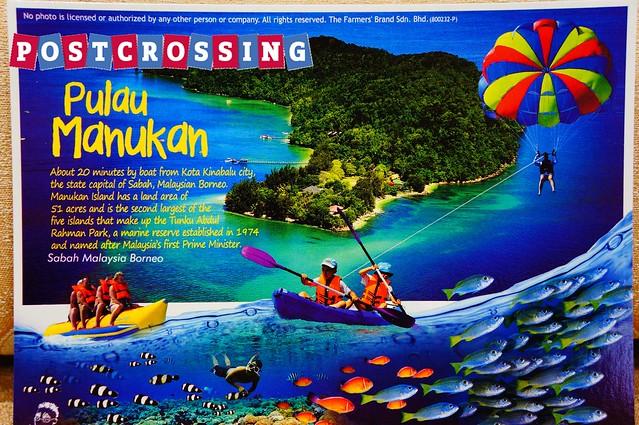 Sabah - Manukan Island v2