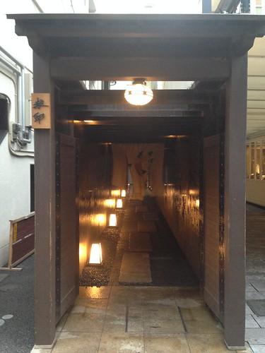 fukuoka-hakata-hyotei-entrance