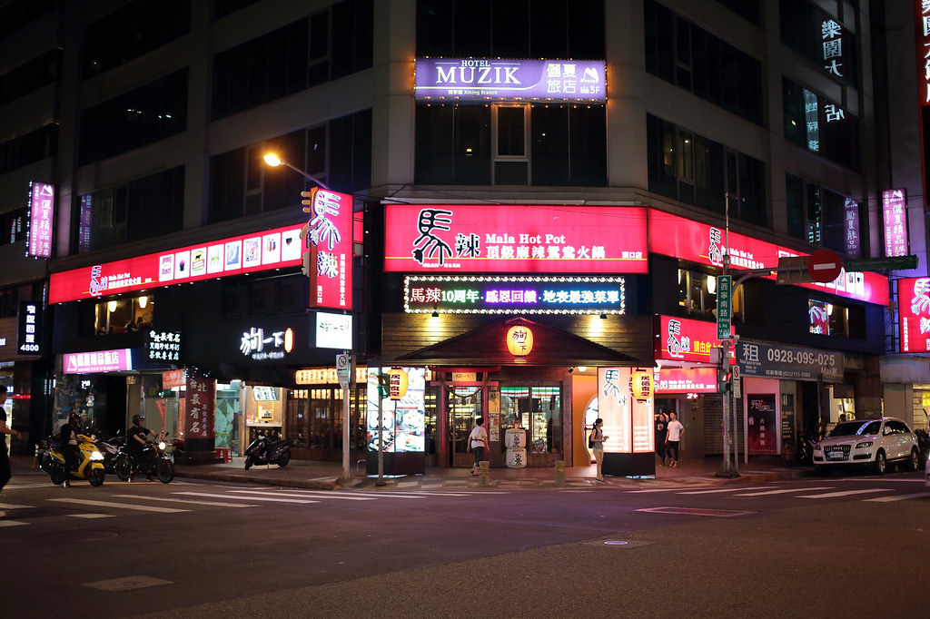 20160608萬華-狗一下居酒屋 (1)