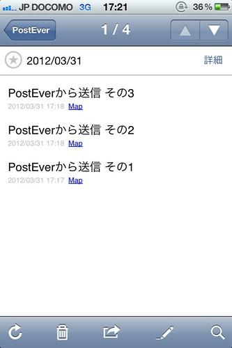IMG_0716PostEver5
