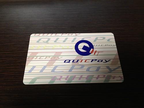 QuickPayカード到着