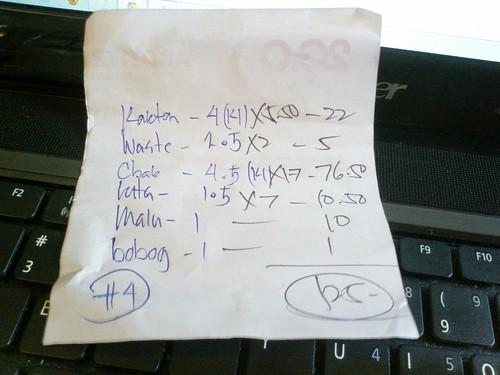 C360_2012-04-12-10-13-41