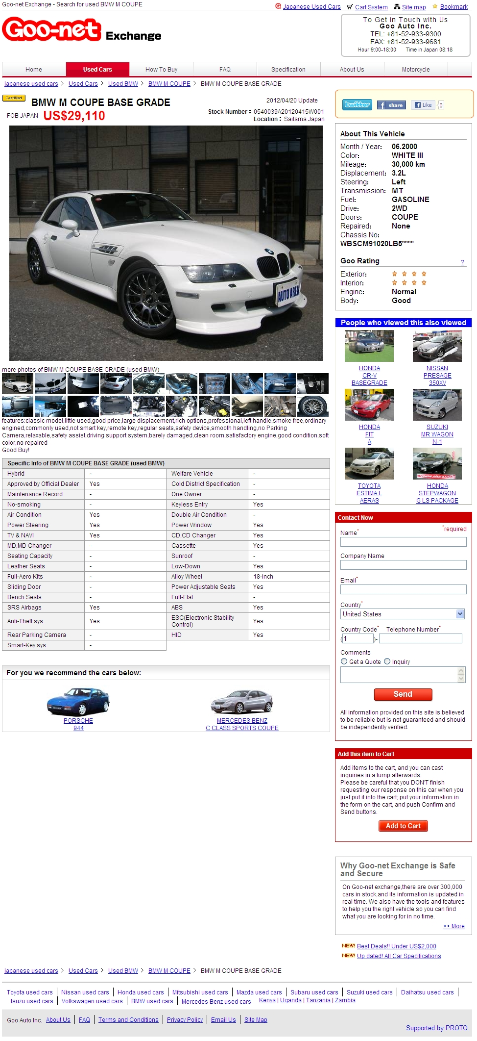 2000 M Coupe | Alpine White | Estoril/Black | Ad Screenshot