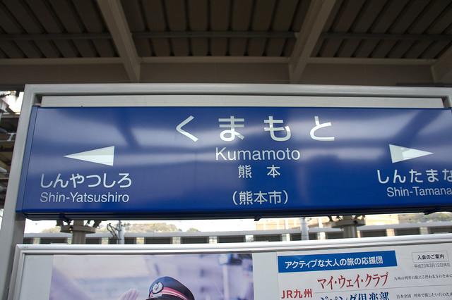 2012-kyushu-405