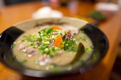Tonjiru (Pork Miso-soup) - Nikon D3s & Nikon A…