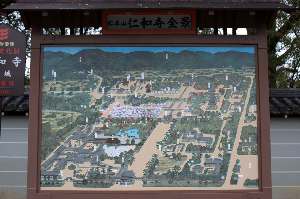 Map of the Ninnaji Temple grounds
