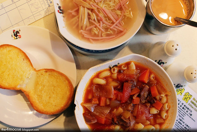 Macau Cafe  澳門冰室 - Breakfast