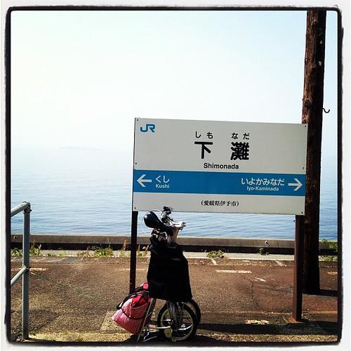 旅の目的その4 下灘駅〜