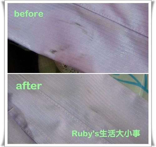 毛寶小蘇打洗衣液體皂 (7)