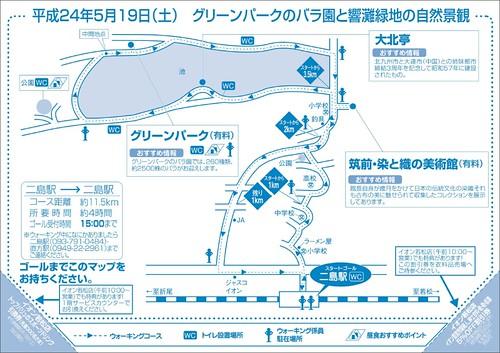 map20120519