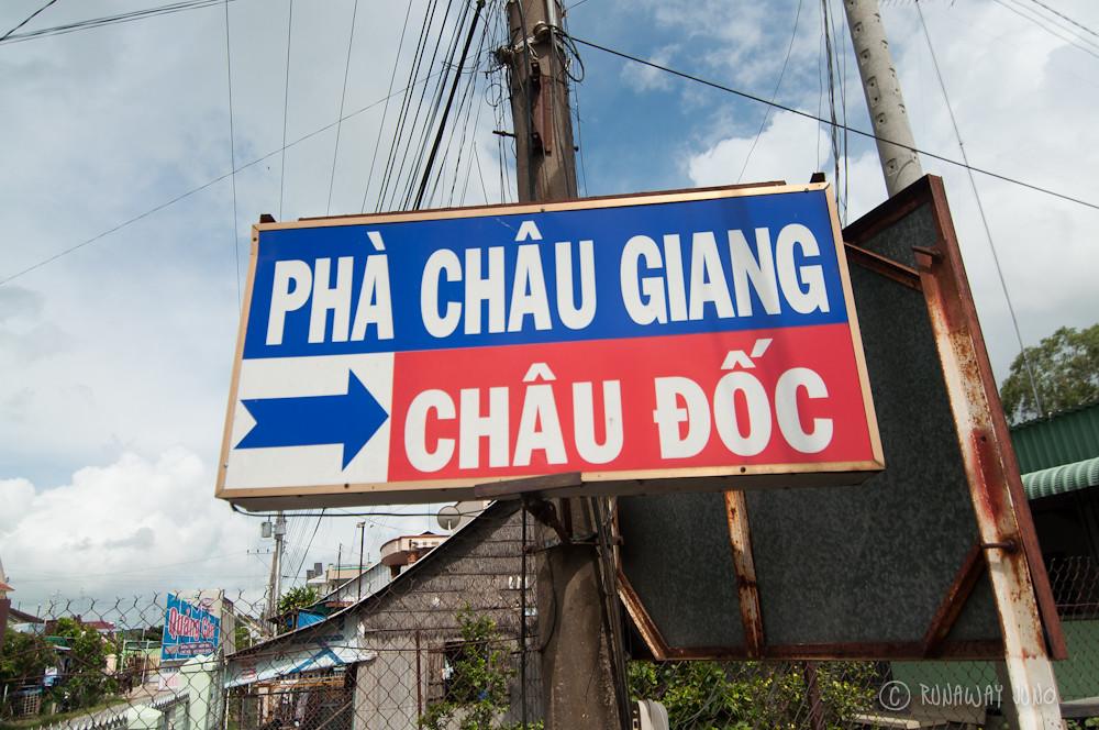 Ferry boat between Chau Doc and Chau Giang