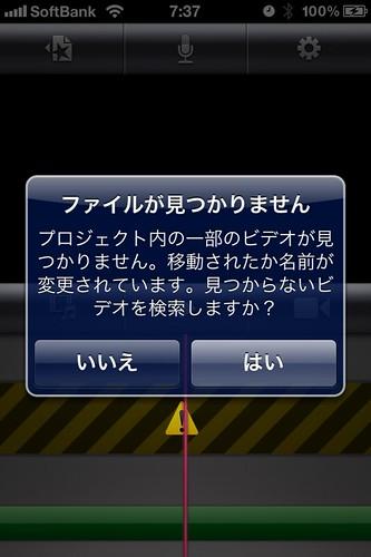iMovie error
