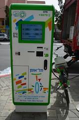 位在Tel-Aviv隨處可見的自行車租借系統,便利又便宜,許 多背包客及在地居民以此公共租賃自行車作為代步工具