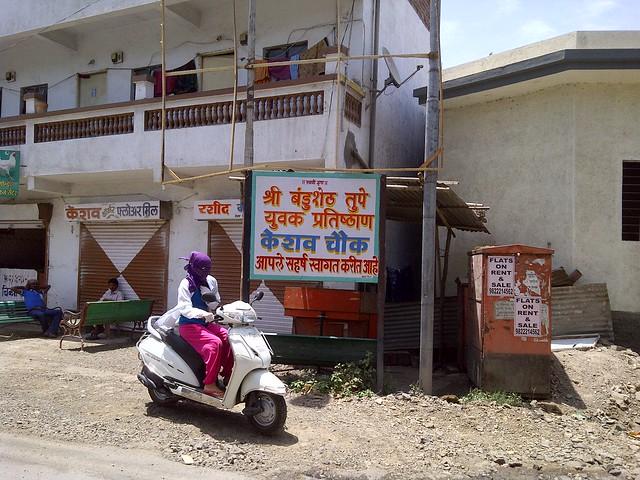 Keshav Chowk - Keshav Nagar - Malwadi Hadapsar  - Visit Livogue - 1 BHK, 1.5 BHK & 2 BHK Flats at Malwadi Hadapsar, Pune 411028