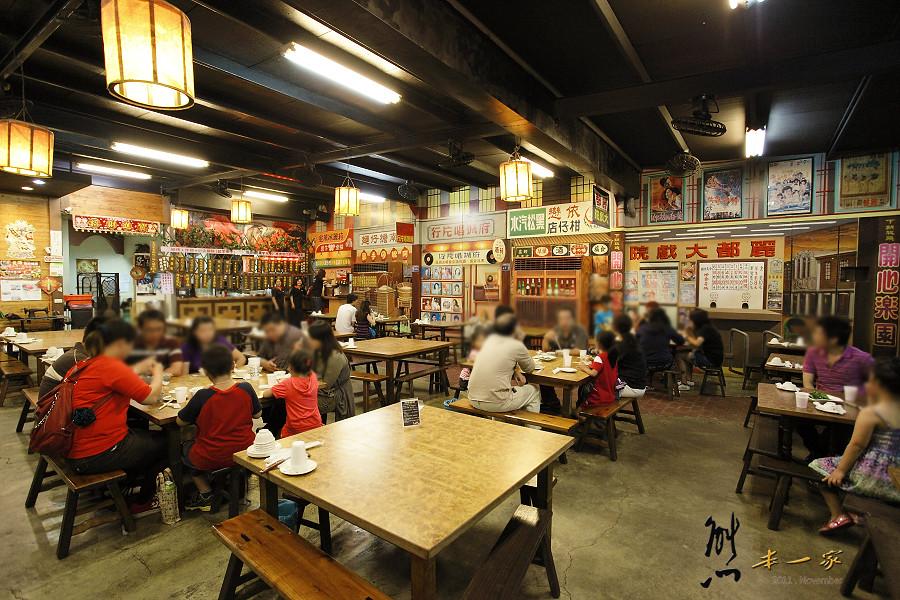 北海燒炒物語餐廳