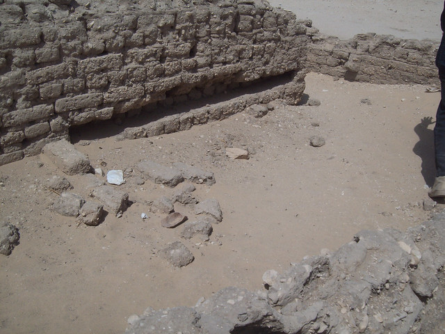 Main City Amarna (V)