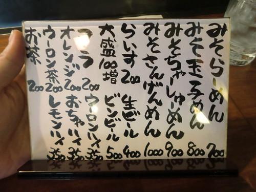 20120611JOMA-003
