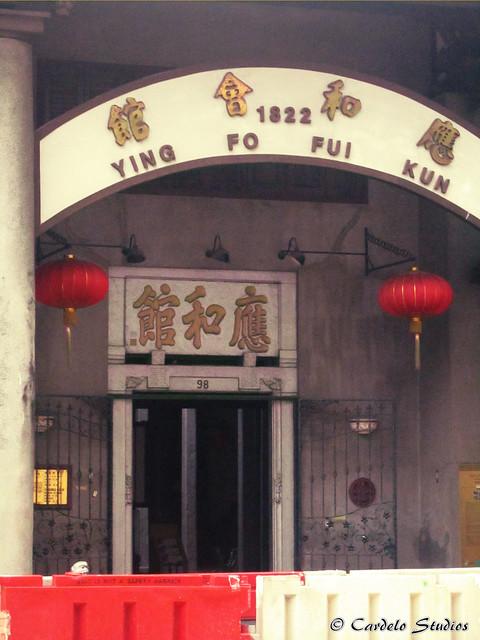 Ying Fo Fui Kun 01
