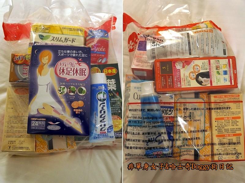 日本東京自由行藥妝電器用品必買推薦04
