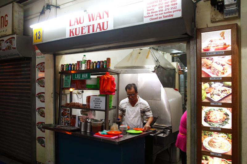 Lau Wan Kuetiau Stall