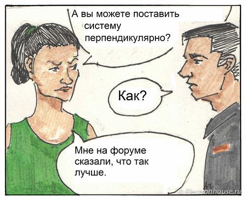 comics4.jpg