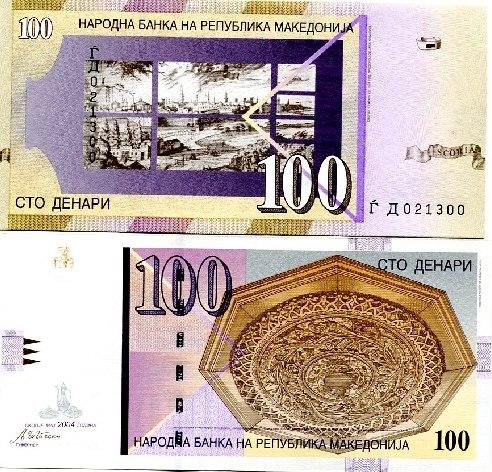 100 Denárov Macedónsko 2004, Pick 16