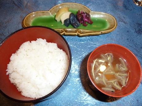 トスラブ箱根 和奏林 料理 食事