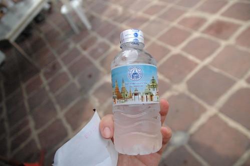 お水貰いました。