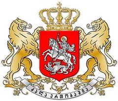 georgia-coa