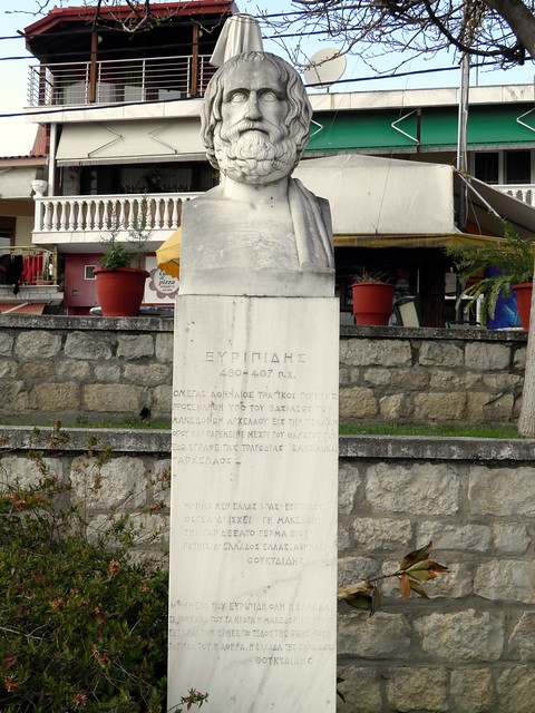 Statue of Euripides in Pella city