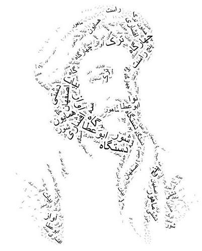 Farabi_w by doodle_juice