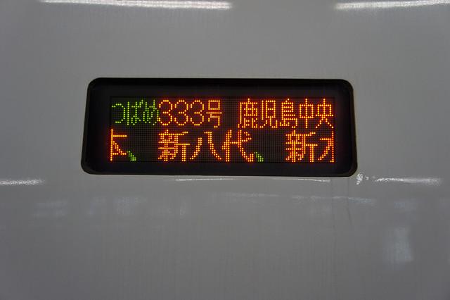 2012-kyushu-389
