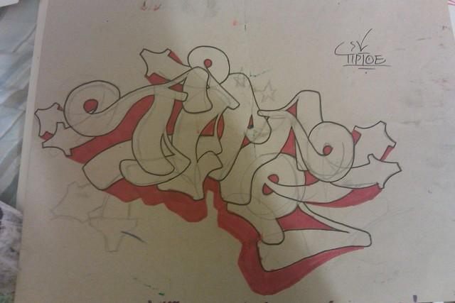 IMAG0434