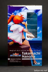 [ALTER] Takamachi Nanoha -Summer holiday-DSC_4420