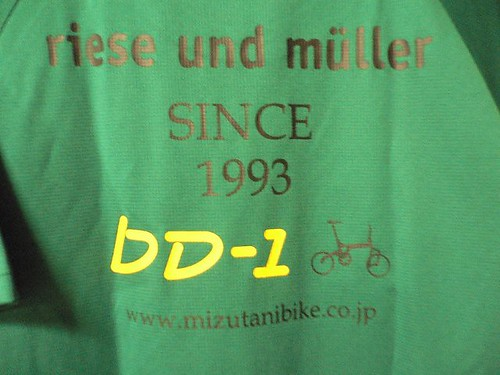 bD-1Tシャツ