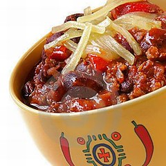 Soup-Chili-Bean-Macro.jpg