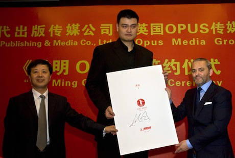 May 9th, 2012 - Yao Ming poses with the cover of the first Yao Ming Opus book to be published later
