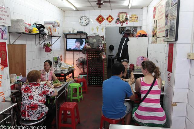 Nai Mong Hoi Tod interior