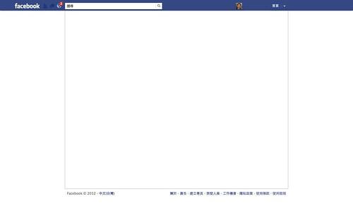 一片空白的Facebook