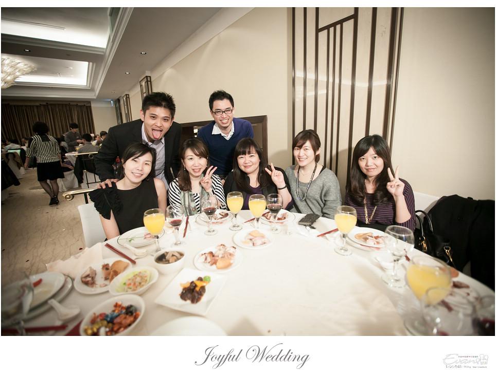 雅琪&孟傑  婚禮紀錄_0149