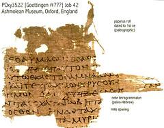 Qumran Septuagint YAHUWAH fragment