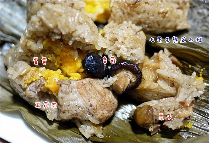 5 栗子、鈕釦菇、肥瘦比相當的肉塊、蛋黃